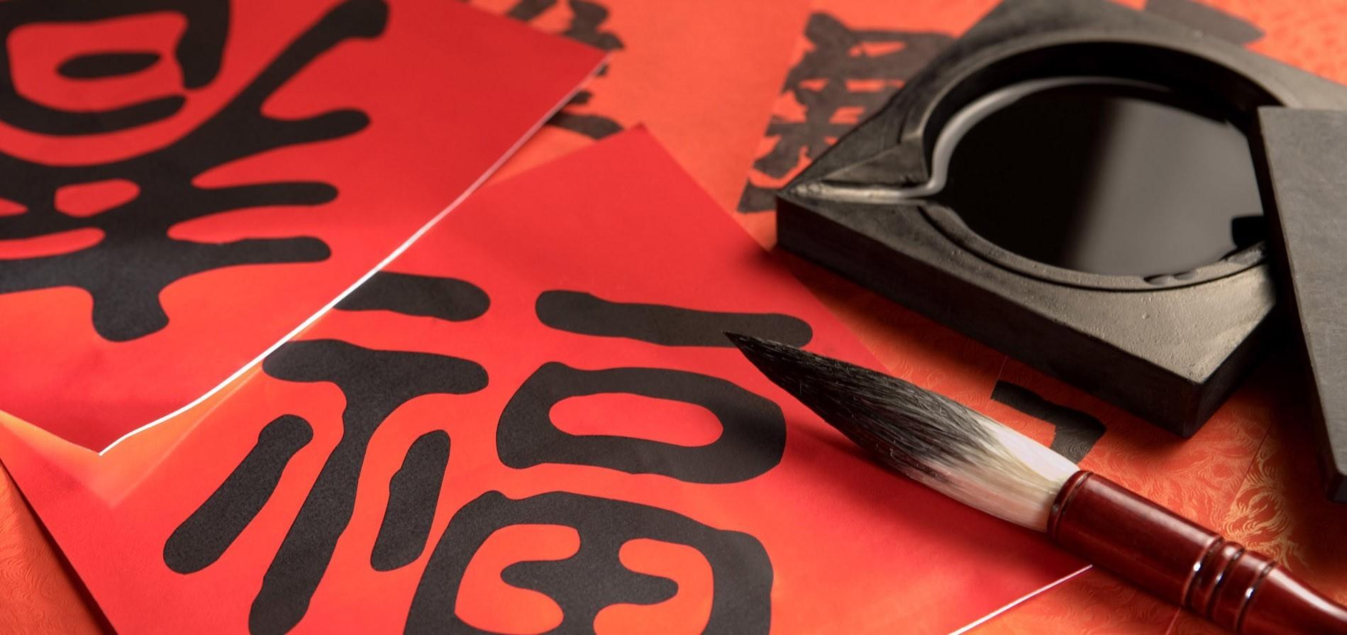 китайского языка являются наиболее популярный